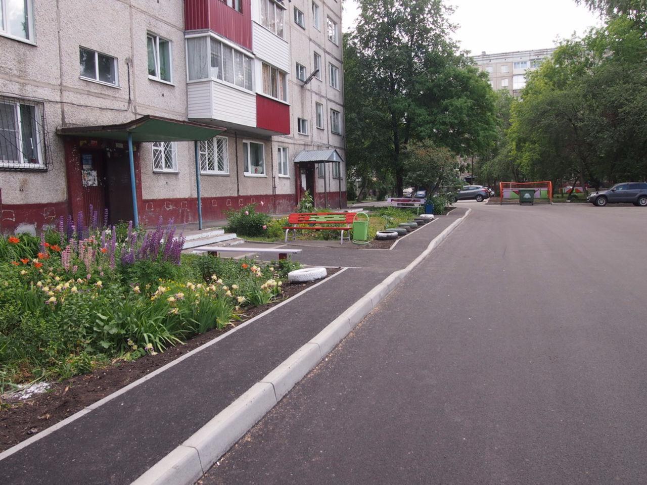 ремонт дорог во дворах