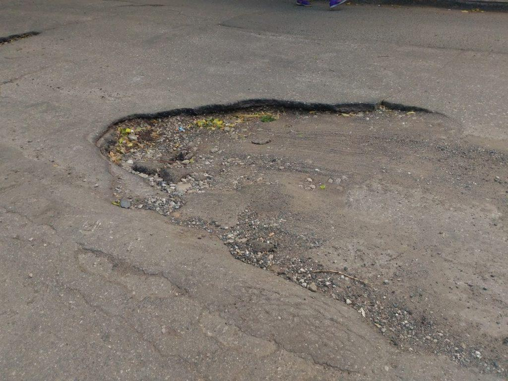 как добиться ремонта дороги во дворе