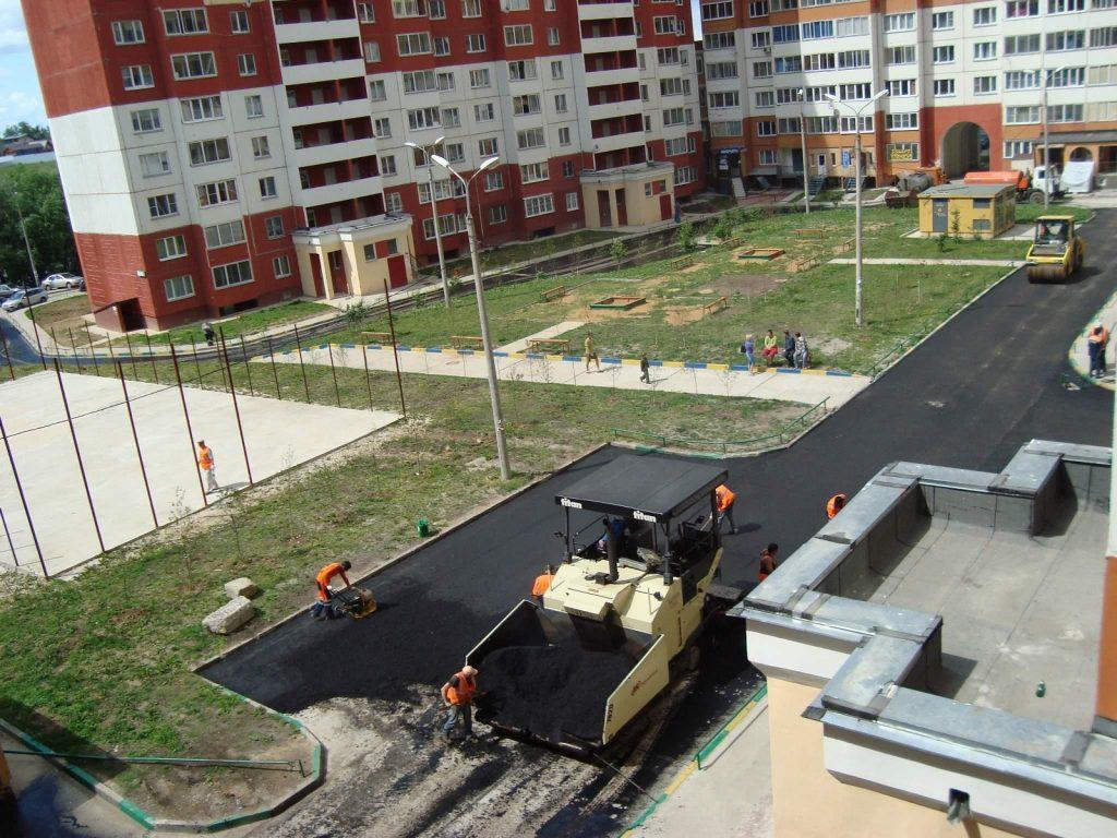 ремонт дорог во дворе