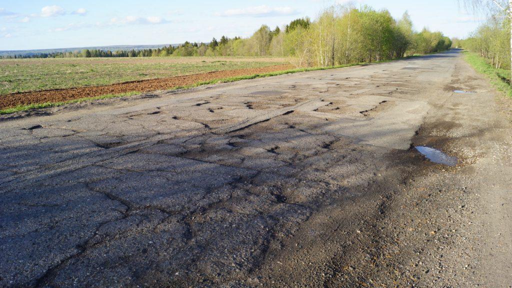 Как добиться ремонта дороги?