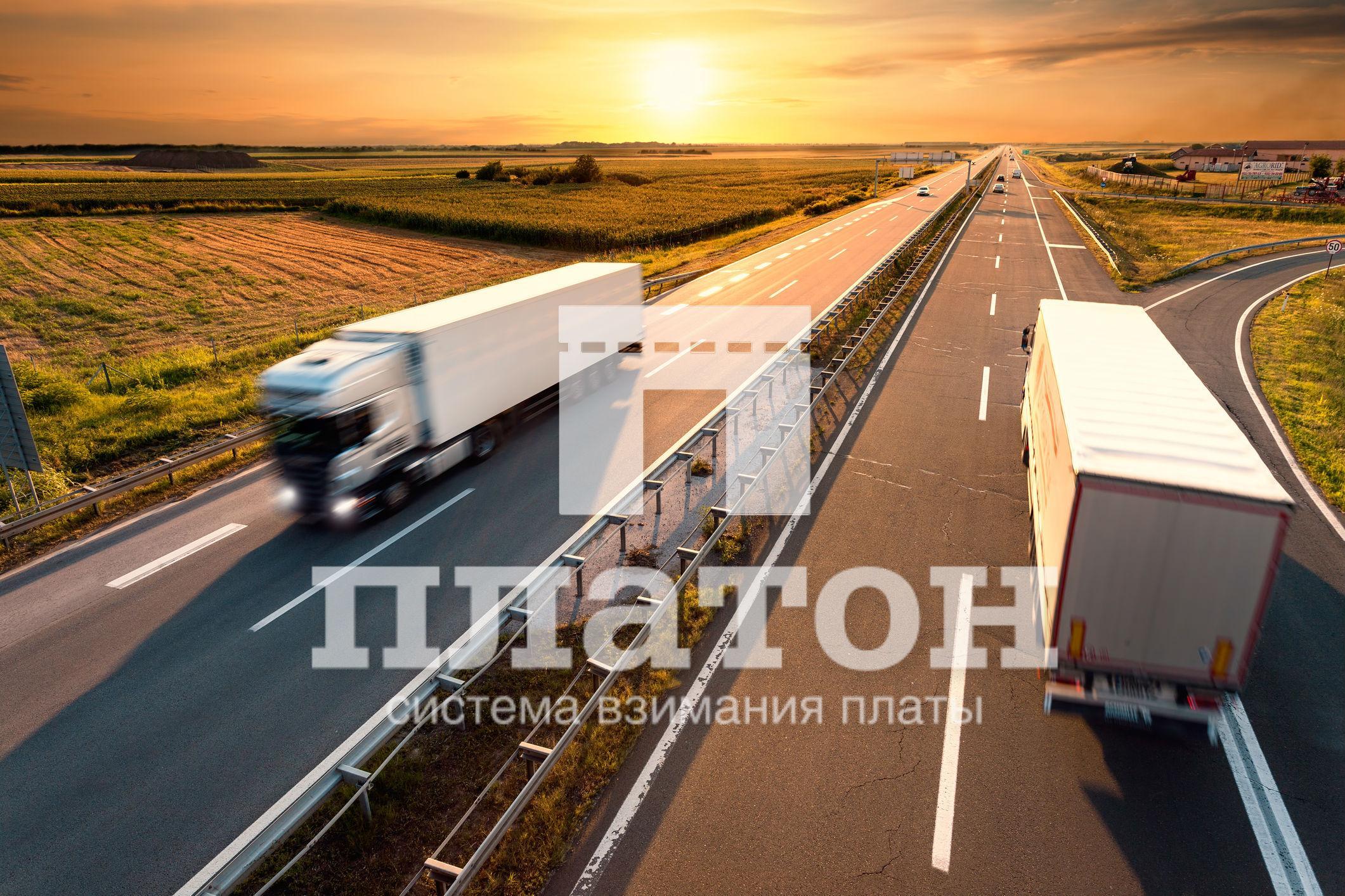Транспортная система «Платон»